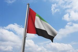 Autonoleggio Emirati Arabi Uniti