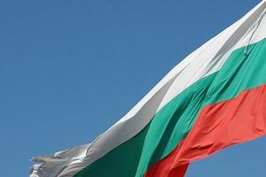 Autonoleggio Bulgaria