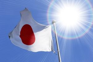 Autonoleggio Giappone