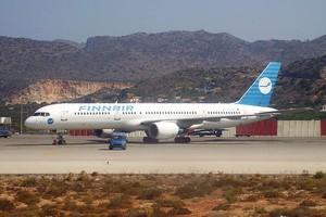 Creta Chania Aeroporto