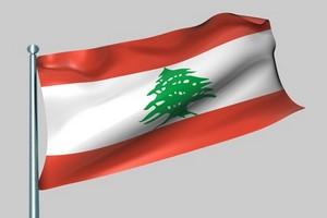 Autonoleggio Libano