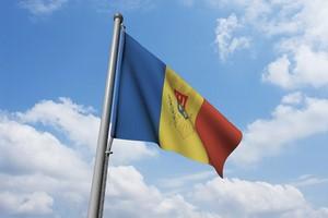 Autonoleggio Moldavia