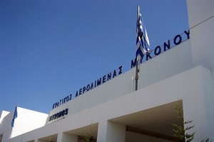 Mykonos Aeroporto