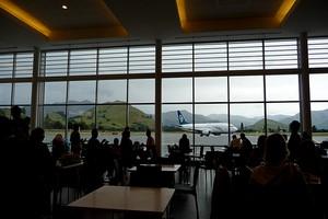 Autonoleggio Queenstown Aeroporto